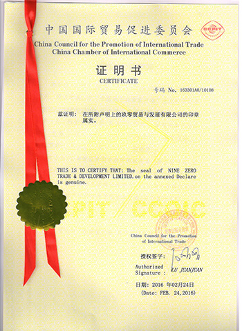 Export-Declaration-certificate